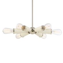 Crystorama 3807-PN - Crystorama Zodiac 6 Light Polished Nickel Chandelier